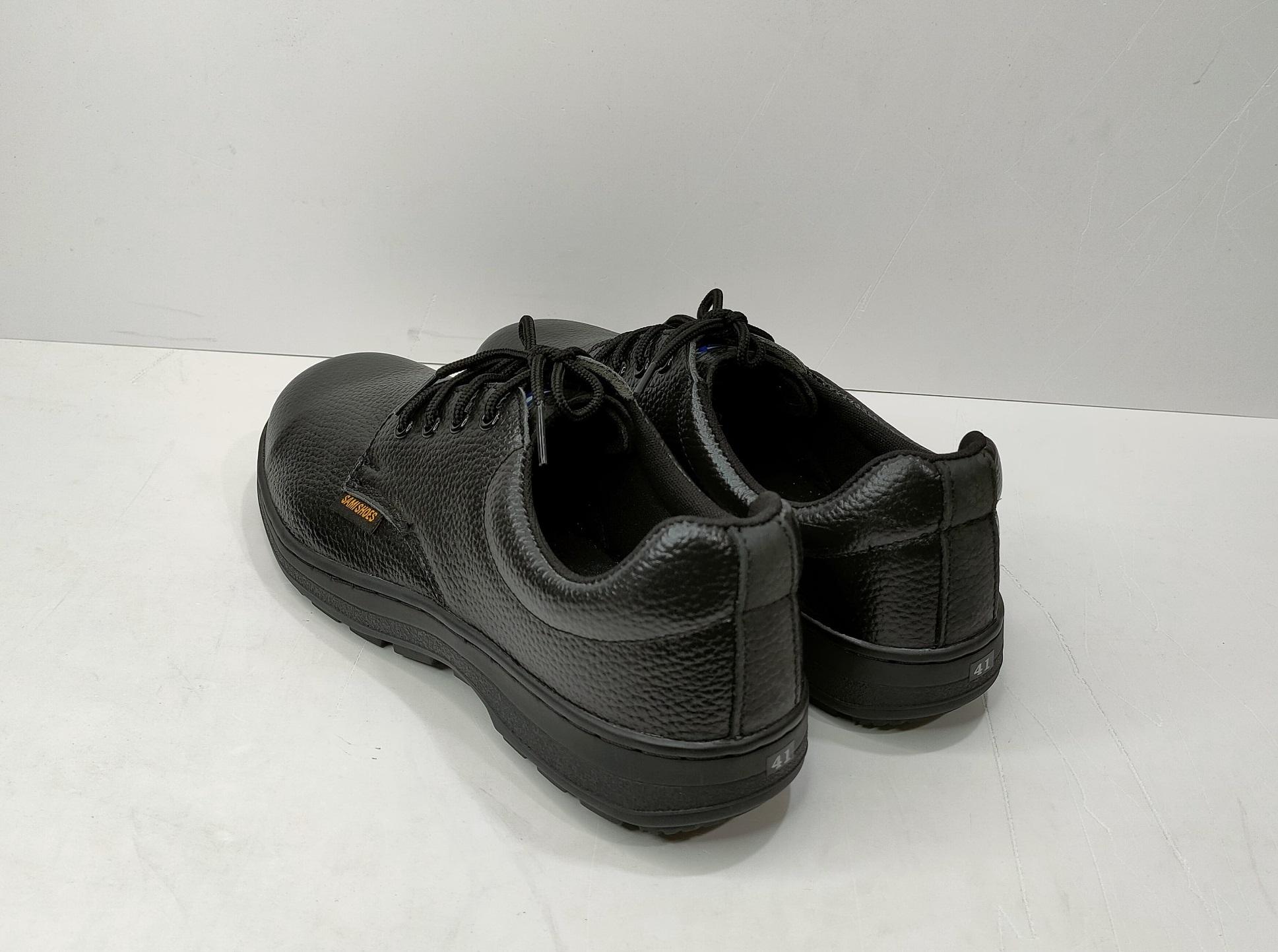 giày bảo hộ sami sk 202